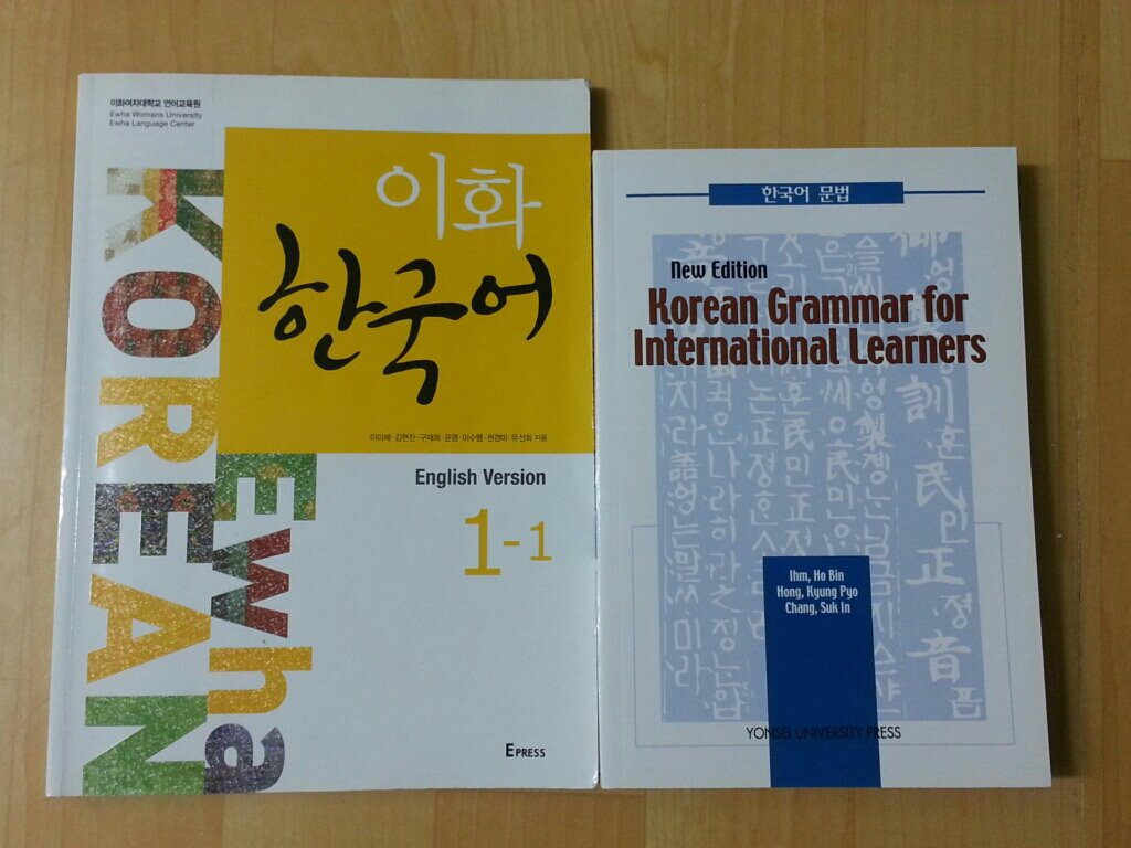 korean grammar book for international learners | Pinay jubu in Korea